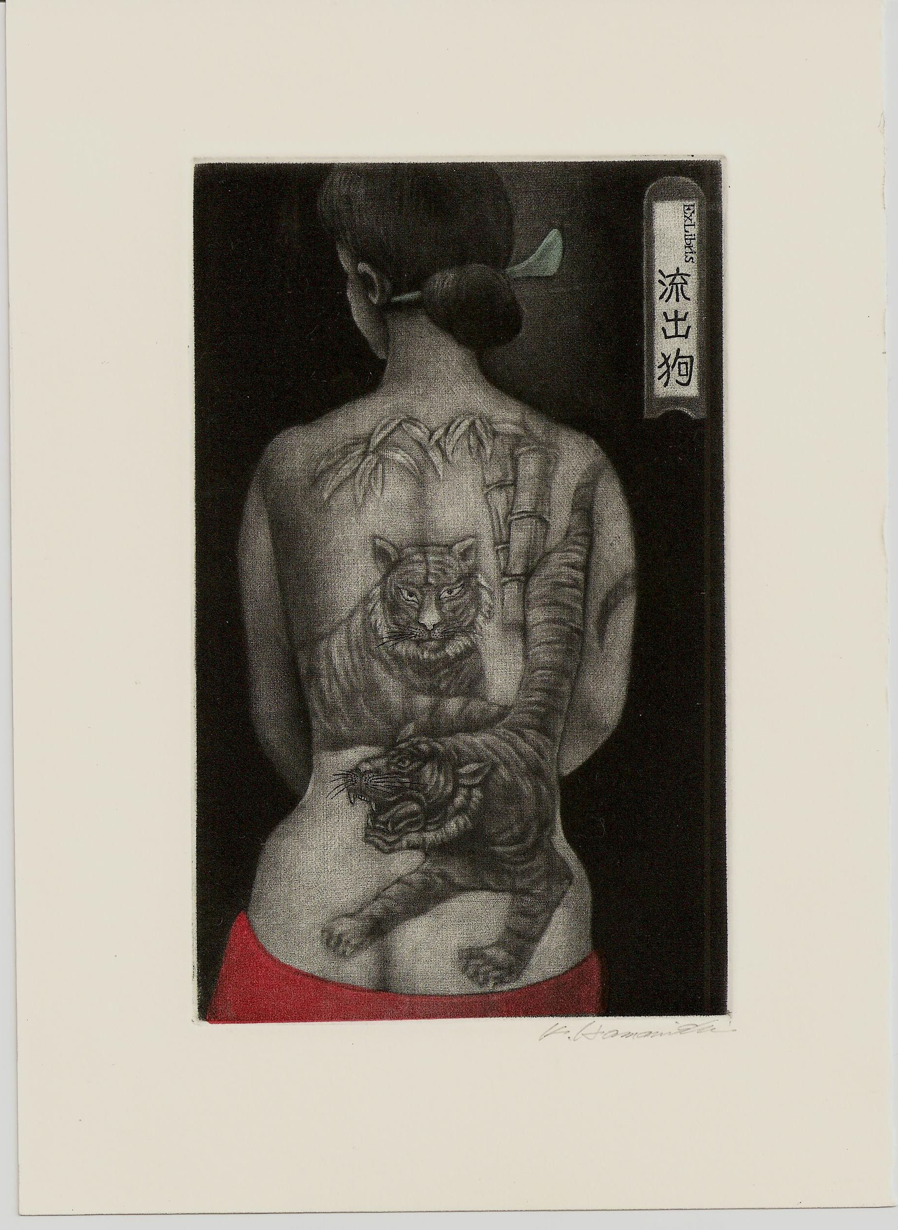 Hamanishi Katsunori - Tigers tatoo
