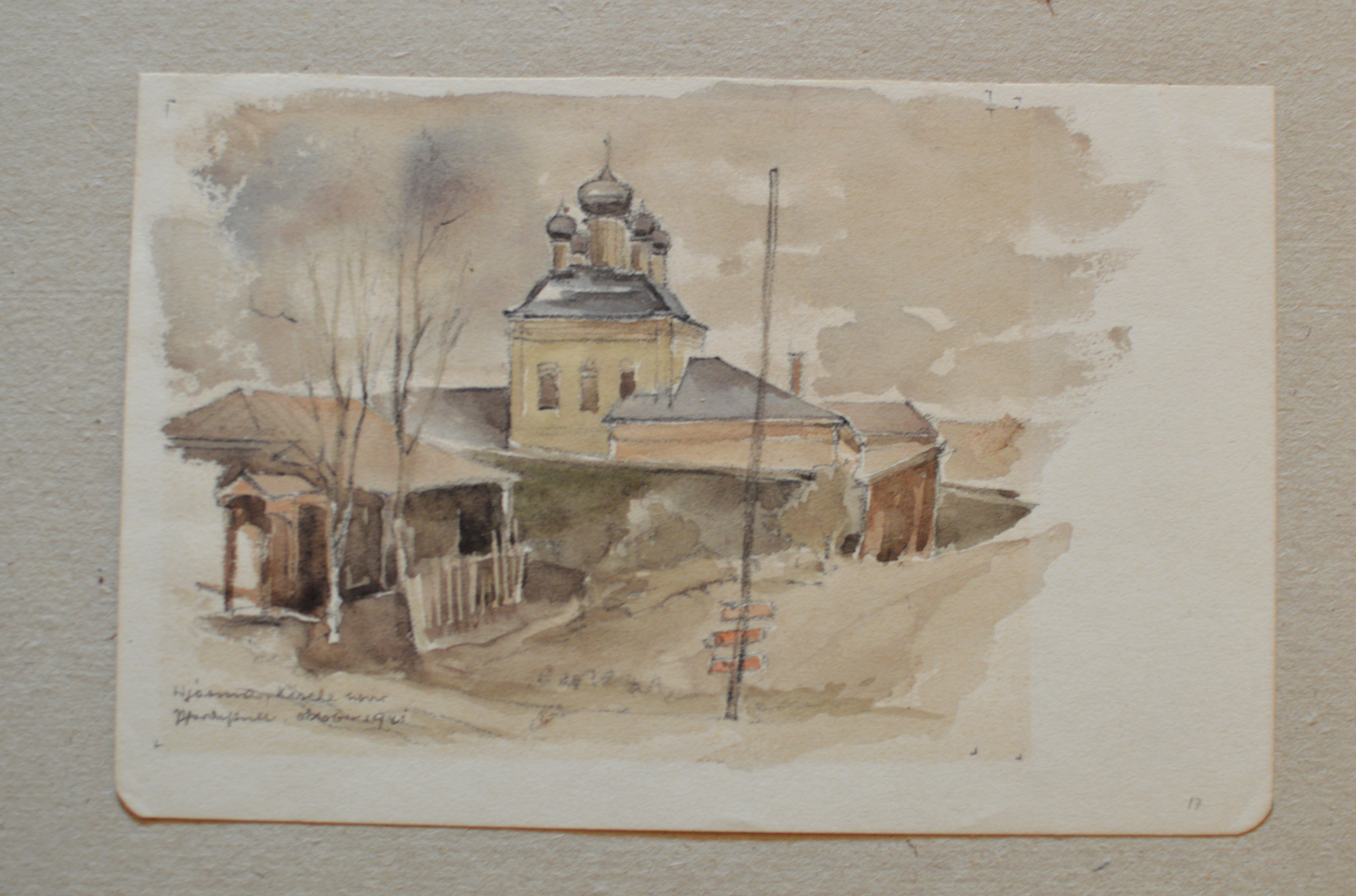 Josef Lidl - War pictures, Church, Hjasma, Ot. 41